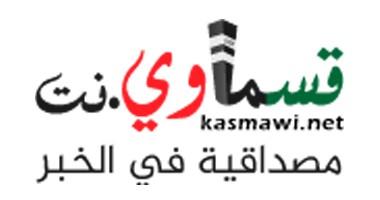 kasmawi